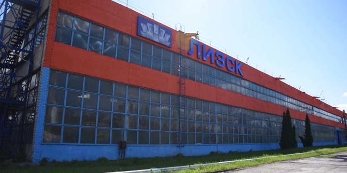 Завод ЛИЗСК