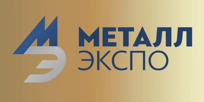 Металл-экспо 2018